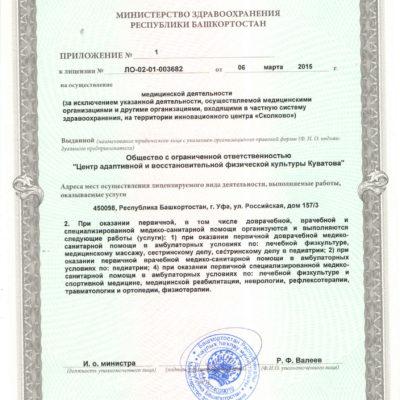 license3_big